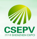 第二届深圳国际太阳能光伏展览会