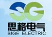 保定市思格电气科技有限公司