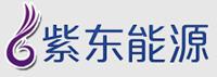 苏州紫东能源科技有限公司