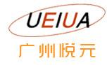 广州悦元电子有限公司