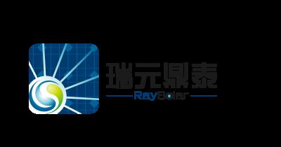 青岛瑞元鼎泰新能源科技有限公司
