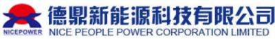广州德鼎新能源有限公司