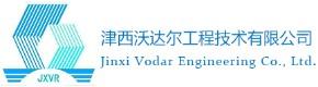 津西沃达尔工程技术有限公司
