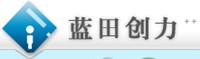 天津蓝田创力网络科技有限公司
