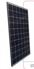 HyPro STP295S-305S - 20/Wfm