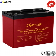 High Temp. Deep Cycle Gel Battery HTL12-100